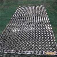 供应1100铝合金花纹板 1120铝合金花纹板
