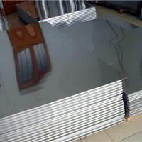 供应3003铝合金板 5052铝厚板 6061铝花纹板