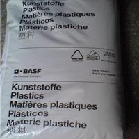 供应德国巴斯夫B3EG6代理商价格