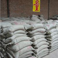 供应高铝细粉