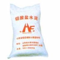 供应高铝细粉  耐火水泥