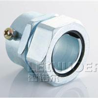 供应卡套式接头,钢管/PVC硬管金属接头