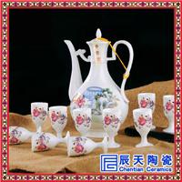 供应自动酒具厂家 陶瓷自动酒具订做