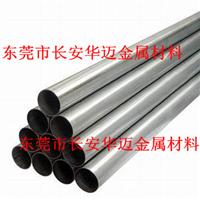 供应1.4306不锈钢详细介绍 1.4306不锈钢