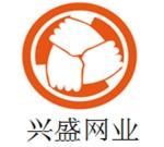 广州兴盛筛网有限公司