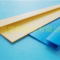 供应质优价廉PVC型材,挤出型材、银色边条