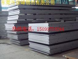 供应40Mn2 45Mn2圆棒//合结钢