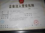 上海静金建筑工程有限公司