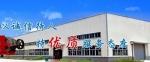 郑州通达机器制造有限公司