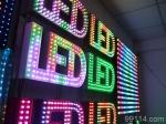 深圳市斯达瑞光电科技有限公司