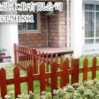 供应南阳鸿景供应防腐木木栏