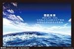 湖南吉光科技有限责任公司