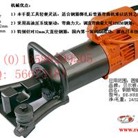 供应香港贝尔顿手提式电动液压钢筋弯曲机