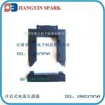 配电项目改造、工程改造开启式电流互感器/AKH80x80
