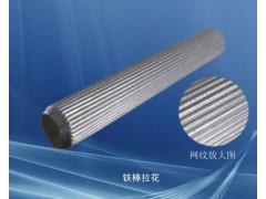 网纹拉花合金铝棒,加工6061网纹铝棒厂家