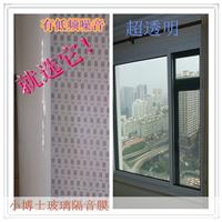 供应北京玻璃隔音膜/吸音隔音膜/玻璃隔音膜