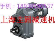 供应上海圭固F47齿轮减速机