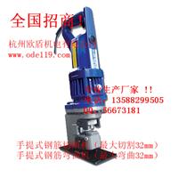 供应手提式电动液压打孔机 冲孔机MHP-20