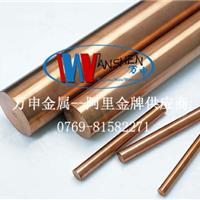 C17200铍铜棒 铍铜棒