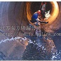 江阴防水堵漏公司