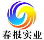 上海春报实业有限公司
