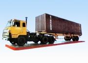 供应80吨地磅/80吨汽车衡