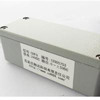 供应CHFQ传感器信号放大器变送器
