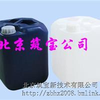 北京力度强绿色螺丝钉除锈剂厂家直销