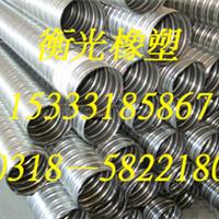 供应衡光 金属波纹管|镀锌金属波纹管