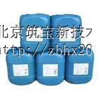 供应北京油污清洗剂的厂家排名