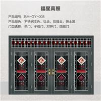 彩色不锈钢门/不锈钢门?国韵BM-GY-008