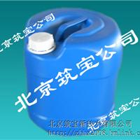 油污清洗剂生产厂家 油污清洗剂价格