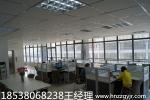 郑州国韵高频设备技术有限公司
