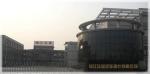 镇江市洋溢汽车部件有限公司