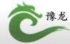 河南省豫龙压力容器设备有限公司