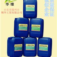 供应磷化剂磷化剂 酸洗磷化液