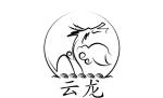 广州市云龙木业有限公司
