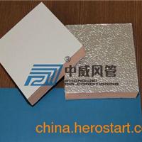 中威单面彩钢酚醛复合板20mm(厂家直供)