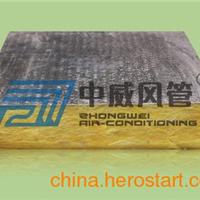 中威双面铝箔玻纤复合风管25mm(厂家直供)