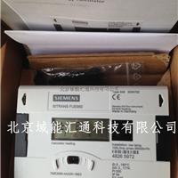 FUE950-7ME3480西门子超声波热表积算仪
