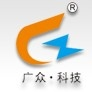 郑州广众科技有限公司