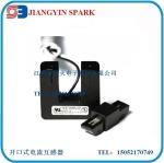 开合式电流互感器、SCT-2000 A(测量保护)