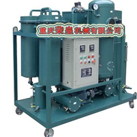 汽轮机油真空脱水滤油机除去水分杂质