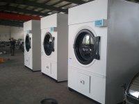 供应洗衣店用烘干机,蒸汽烘干机