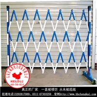 供应管状伸缩护栏/玻璃钢绝缘围栏