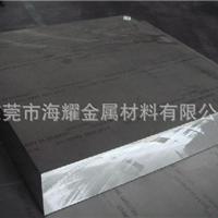 海耀供应LY12铝板、2A12铝合金板包开料