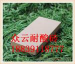 众云耐酸砖平整度完美耐酸砖耐酸度达标