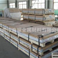 海耀特价2014西南铝板、1060国标铝板包开料