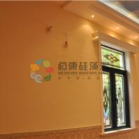 供应硅藻泥墙衣 恒康硅藻泥