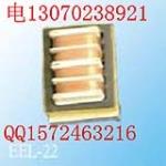 供应EEL22逆变变压器 可设计 打样